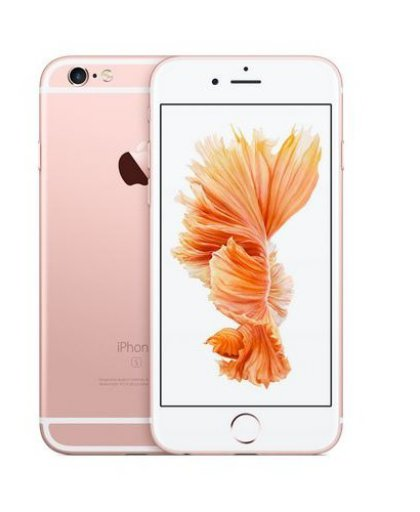 Apple iPhone 6S Plus 128GB Rose Gold Cep Telefonu